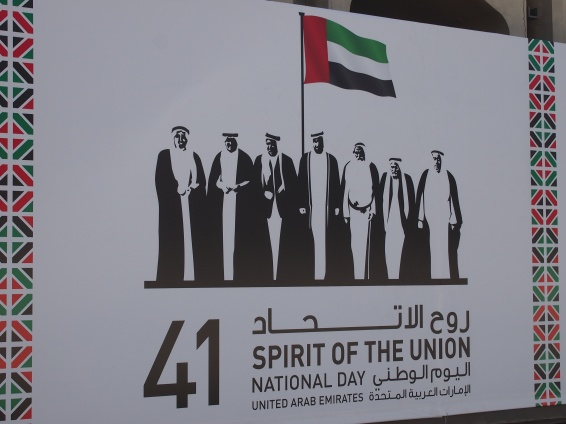 The founding fathers of the United Arab Emirates.