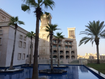 A small part of Al Qasr (The Palace)